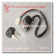 GN125 AX100 motorcycle ignition switch 4 wire 6wire 9wire for suzuki