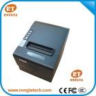 80mm pos thermal printer RP 80