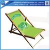 samsonite wooden folding chair