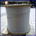 carbon steel rope 7*19 besi