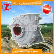 Rubber Liner centrifugal horizontal heavy slurry pump
