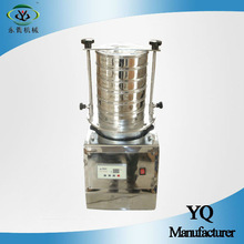 stainless steel laboratory soil testing sieve from china OEM