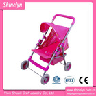 NO.808-10 china stroller factory wholesale mama and papas strollers car seat