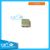 /product-gs/2140mhz-high-frequency-tube-radio-frequency-transistor-1963171641.html