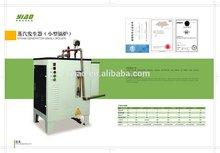 steam heat boiler