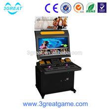 indoor amusement electronic fighting game machine