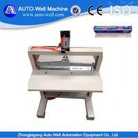 Auto-well factory band saw blade sharpening machine