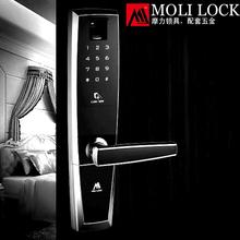 access control system, home automation gateway, fingerprint door lock