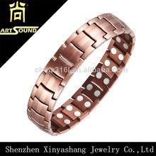 Healthy negative ions men bronze bracelet