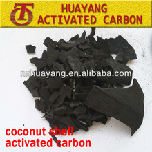 5-8mm import malaysia coconut shell activated carbon price
