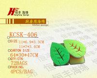 new leaf shaped kitchen sponges