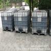 Real Estate Raw Material Concrete Mortar Admixture