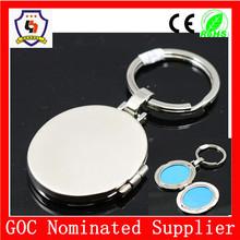 cheap digital photo frame keychain/ frame frame metal craft/photo frame keyring (HH-key chain-989)