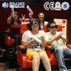 Roller coaster! Experience the Thrilling 7d cinema movie