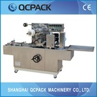 automatic coin wrapping machines