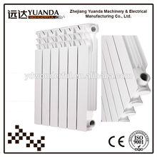 good home high performance radiator
