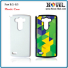 New Arrival Sublimation Plastic Phone Case For LG G3