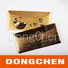 China hot sale custom golden stickers,cartoon golden foil embossing