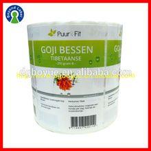 Printing Custom Adhesive Printed Waterproof Logo Labels,Private Label Food Supplement