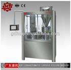 High Speed NJP1200A Pharmaceutical Machine for Capsule,Capsule Filler