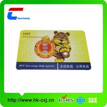 vip phone card repaid card call card