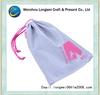 storage polyester bag/polyester shopping bag/nylon polyester drawstring bag