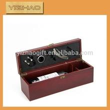 2014 China supplier YZ-wb0001 High quality wood box wine opener set