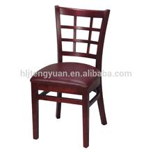 T290 Wood Chair Furniture Frame