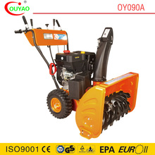 Two Stage 270CC 28inch Electrical Start Snow Thrower Cleaning Machine