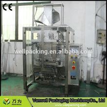 VS-720 Quad Pack Vertical Packing Machine