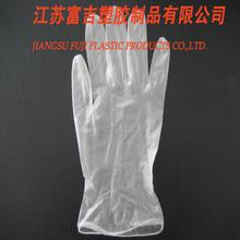 blue vinyl gloves /clear vinyl gloves/food vinyl gloves/AQL4.0/AQL1.5/AQL2.5