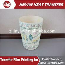 heat transfer film for plastic trash can