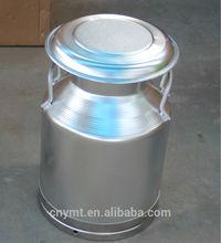 small farm milk transportation tank