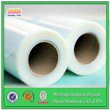 Inkjet Plate Making Film, Positive Screen Inkjet Clear Printing Film for ImageSetting WaterProof Inkjet Clear Film