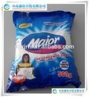 2015 new design hospital grade laundry detergent and washing powder world popular