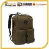 New Promotional Camel Mountain Backpack/Bag Backpack/Cheap Backpacks