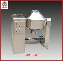 2014 hot sale stainless steel no deal mixing angel professtional dry powder mixing machine