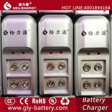 2 slot 9V Li-ion/NI-MH/NI-CD LED Battery Charger