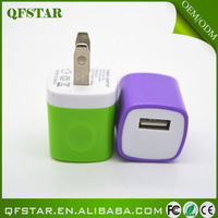 Promotional factory best automatic smart charger for all smart mobile phones