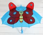 customized cute kids umbrella animal shaped with ears