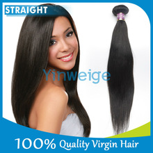Alibaba 70 300g excellent quality, brazilian hair extensions miami
