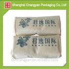 foldable shopping bag (NW-724-4032)