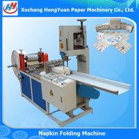 Napkin Folding Printing Machine , Cost of Tissue Paper Machine
