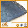 12oz 100 cotton fabric pakistan importers