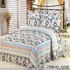 New design elegant pretty colorful home textile baby dog print european bedding set