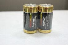 best Retail alkaline battery C/LR14 1.5V