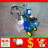 milking machine for men/goat milking machine/milk shake machine