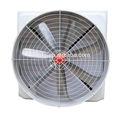 Ventilador de escape/de ventilación del ventilador/cono del ventilador