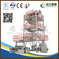 Competitive Price Plastic Film Extruder Machine