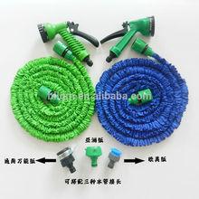 garden washer spray gun garden stretching water pvc hose extensible hose pipe auto water hose